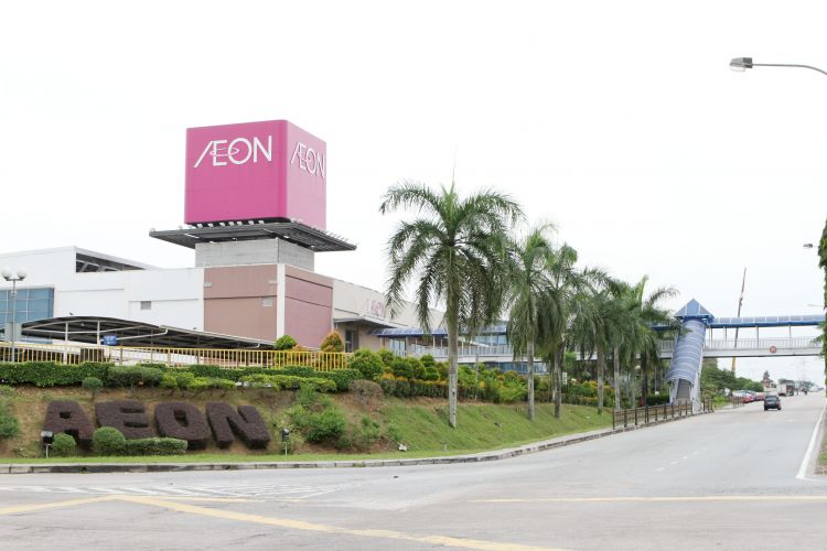 AEON Taman Universiti Shopping Centre2